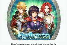 Fire Emblem Heroes: disponibile la nuova Preferenza evocazione: cavalleria, attivo il bonus estivo