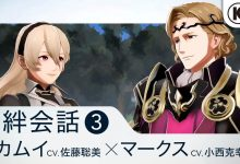 Fire Emblem Warriors: mostrato un video di una conversione legame tra Corrin e Xander
