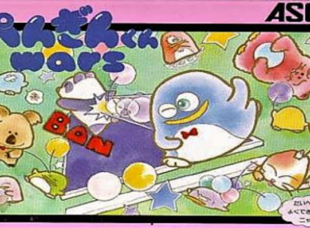 Penguin Wars: il remake di un classico titolo per Game Boy è in arrivo su Nintendo Switch