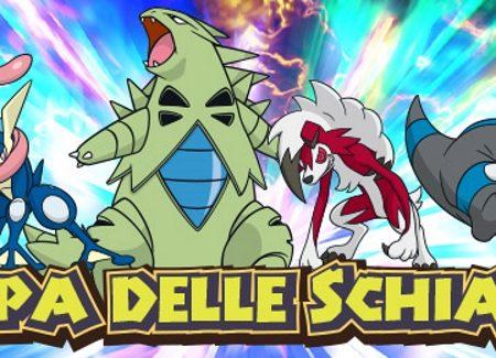Pokémon Sole e Luna: aperte le iscrizioni alla Coppa delle Schiappe, quatro Megapietre per l'ingresso
