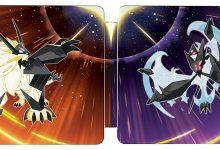 Pokémon Ultrasole e Ultraluna: svelata la nuova steelbook di Solgaleo e Lunala