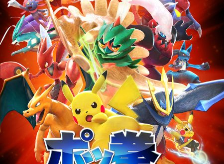 Pokkén Tournament DX: pubblicato un nuovo video gameplay dal Comic-con di San Diego