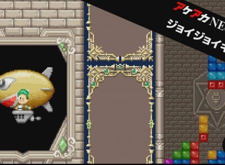 ACA NEOGEO PUZZLED: il titolo in arrivo il 24 agosto sui Nintendo Switch europei