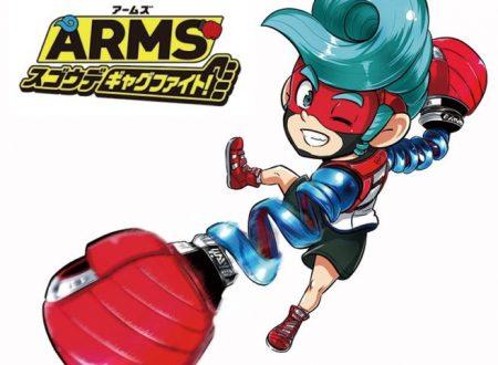ARMS: CoroCoro annuncia la realizzazione di un manga sul titolo di Nintendo