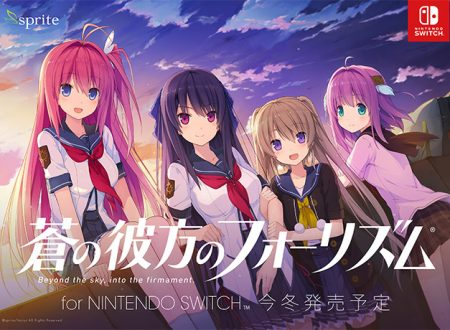 Aokana: Four Rhythm Across the Blue, il titolo in arrivo in Inverno sui Nintendo Switch giapponesi
