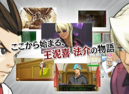 Apollo Justice: Ace Attorney: pubblicato il primo trailer giapponese del titolo su 3DS