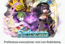 Fire Emblem Heroes: la preferenza evocazione: eroi con Rubiniama, Turchiniama e Viridelama ora disponibile
