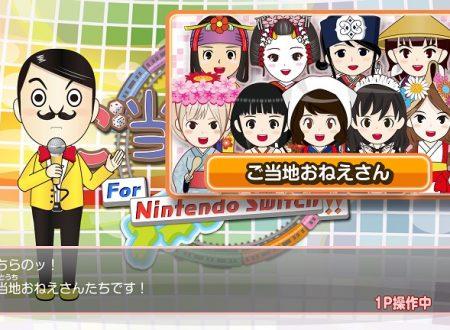 Gotouchi Tetsudou: il titolo di Bandai Namco annunciato per l'approdo sui Nintendo Switch giapponesi