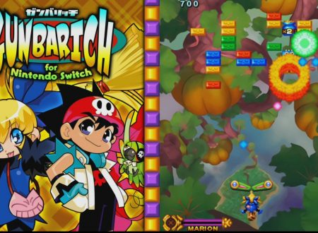 Gunbarich for Nintendo Switch: il titolo disponibile a sorpresa sui Nintendo Switch australiani e giapponesi