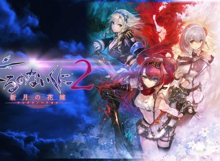 Nights of Azure 2: pubblicati altri 28 minuti di video gameplay dai Nintendo Switch giapponesi