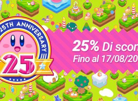 Nintendo eShop: aperta la Promozione del 25° anniversario di Kirby, sconti sui titoli della pallina rosa