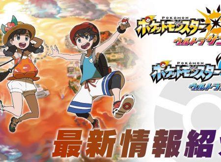 Pokémon UltraSole e Ultraluna: un nuovo trailer mostra i nuovi protagonisti e altri dettagli sui titoli