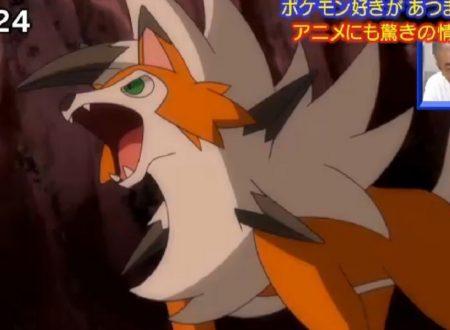 Pokémon Ultrasole e Ultraluna: svelata la nuova Forma Crepuscolo di Lycanroc