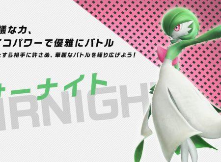 Pokkén Tournament DX: pubblicato un nuovo trailer giapponese dedicato a Gardevoir