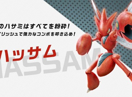 Pokkén Tournament DX: pubblicato un nuovo trailer giapponese dedicato a Scizor