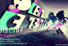 Splatoon 2: lo Squid Research Lab presenta Acid Hues e Muck Warfare, i due nuovi brani del Tenta Cool