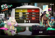Splatoon 2: svelati i risultati dello Splatfest giapponese, Maionese vs. Ketchup