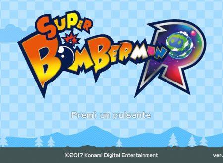 Super Bomberman R: il titolo è stato aggiornato alla versione 1.4.1 su Nintendo Switch