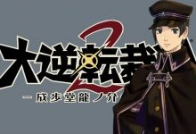 The Great Ace Attorney 2: titolo disponibile in Giappone, emersi nuovi video gameplay