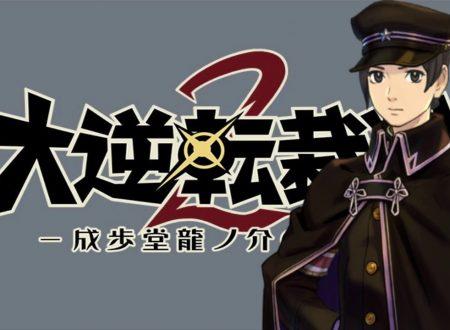 The Great Ace Attorney 2: il titolo debutta in Giappone con delle vendite davvero basse
