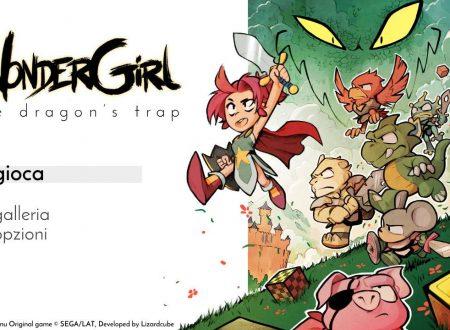 Wonder Boy: The Dragon's Trap, il titolo aggiornato alla versione 1.03c su Nintendo Switch