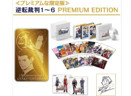Apollo Justice: Ace Attorney: mostrata la boxart giapponese su 3DS, folle Limited con i titoli della serie