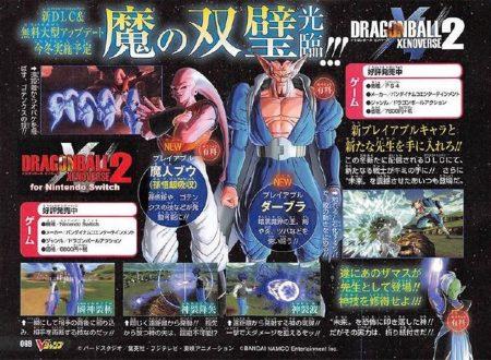 Dragon Ball Xenoverse 2: annunciato l'arrivo di nuovi DLC, Super Buu (Gohan), Zamasu e Darbula