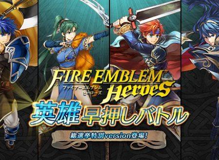 Fire Emblem Heroes: commercial inglese in live action, bonus giornalieri per la festa degli eroi