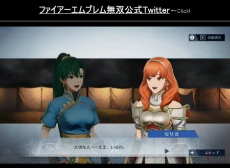 Fire Emblem Warriors: nuovi video dal TGS 2017, mostrata anche la versione per New 3DS
