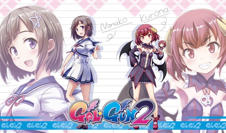 Gal*Gun 2: il titolo in arrivo il 15 marzo 2018 sui Nintendo Switch giapponesi