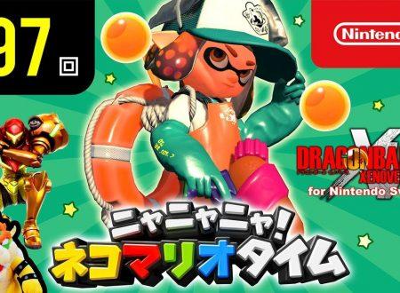 Nyannyan Neko Mario Time: ニャニャニャ! ネコマリオタイム 第97回 – Ep 97