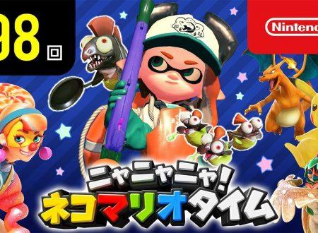 Nyannyan Neko Mario Time: ニャニャニャ! ネコマリオタイム 第98回 – Ep 98