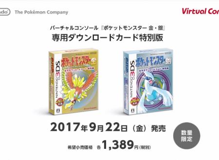 Pokémon Oro e Argento: nuovo trailer giapponese per i titoli in arrivo sulla Virtual Console del 3DS