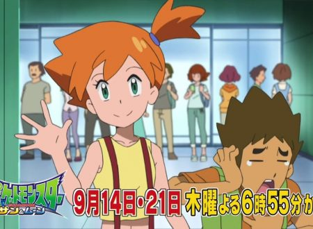 Pokémon Sole e Luna: trailer per l'episodio di Kanto con Misty e Brock, quattro nuove Megapietre disponibili