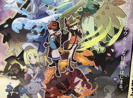 Pokémon Ultrasole e Ultraluna: pubblicato un fantastico artwork promozionale sui titoli