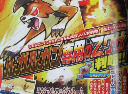 Pokémon Ultrasole e Ultraluna: svelata la Mossa Z di Lycanroc Forma Crepuscolo da CoroCoro