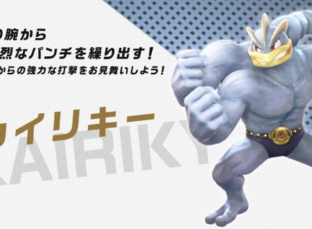 Pokkén Tournament DX: un nuovo trailer giapponese dedicato a Machamp