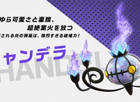 Pokkén Tournament DX: un nuovo trailer giapponese dedicato a Chandelure