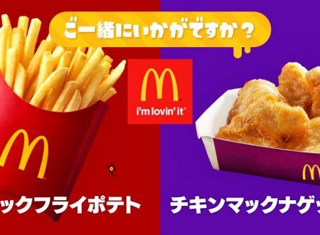 Splatoon 2: i risultati dello Splatfest giapponese a tema McDonalds, Patatine vs. Chicken McNuggets