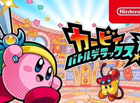 Kirby Battle Royale: pubblicato un nuovo trailer giapponese sul titolo
