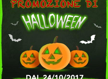 Nintendo eShop: la Promozione di Halloween di ritorno dal 24 ottobre, dolcetto o scherzetto?