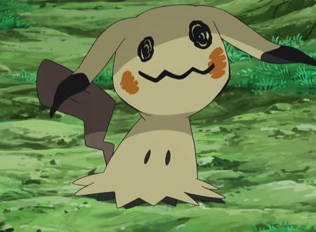 Pokémon Ultrasole e Ultraluna Mimikyu avrà una Mossa Z esclusiva, tramite il Mimikium Z