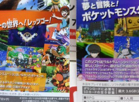 Pokémon Ultrasole e Ultraluna: il Team Rocket presente sarà presente con le sue reclute ad Alola?
