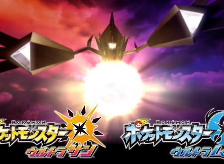 Pokemon Ultrasole e Ultraluna: pubblicato il nuovo trailer giapponese sulla storia