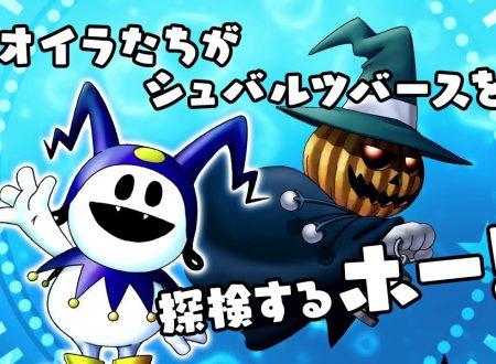 Shin Megami Tensei: Strange Journey Redux, pubblicato un nuovo trailer del gioco