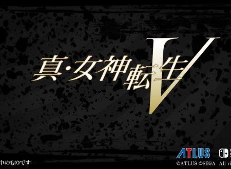 Shin Megami Tensei V sarà il nuovo capitolo in arrivo su Nintendo Switch