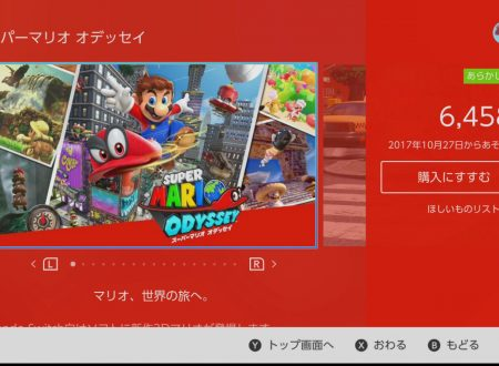 Super Mario Odyssey: il titolo ora in pre-download sui Nintendo Switch giapponesi