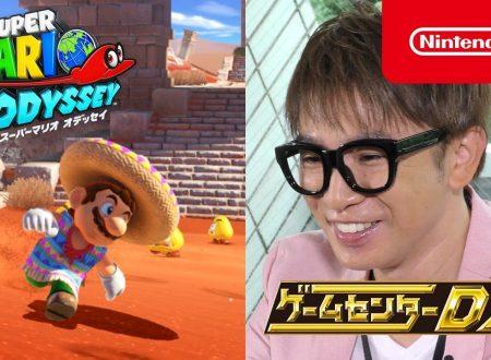 Super Mario Odyssey: pubblicati 35 minuti di video gameplay dal GameCenter DX