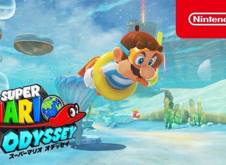 Super Mario Odyssey: pubblicati i primi video commercial promozionali per il titolo