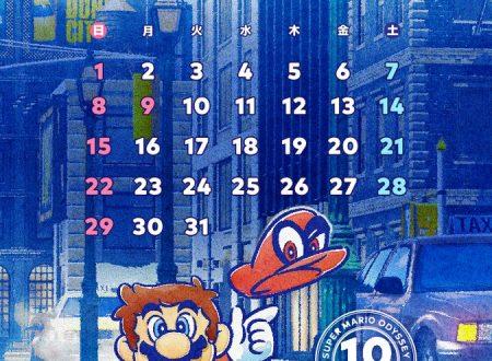 Super Mario Odyssey: pubblicato uno sfondo mobile per il mese di ottobre e il lancio del titolo
